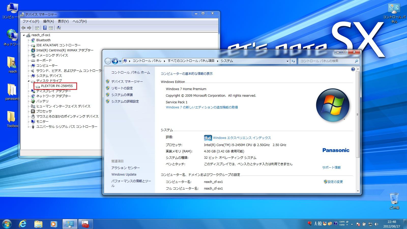 Let S Note Sx1導入と さっそくssd装換 りいちのひとりごと
