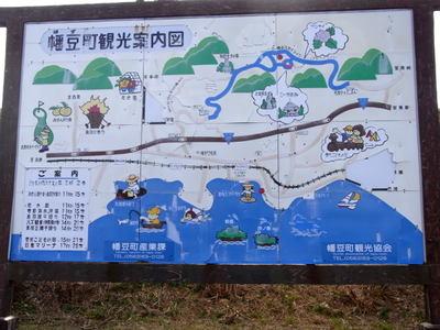 Mt_sangane_map