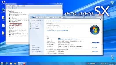 20120827_sx1desktop