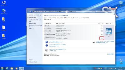 20120827_sx1exp