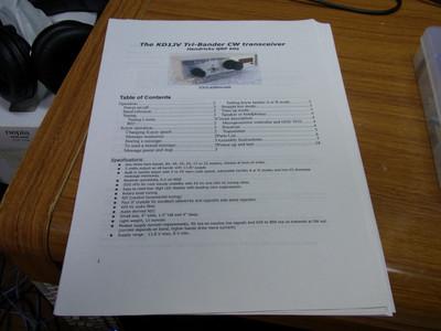 20120902_manual