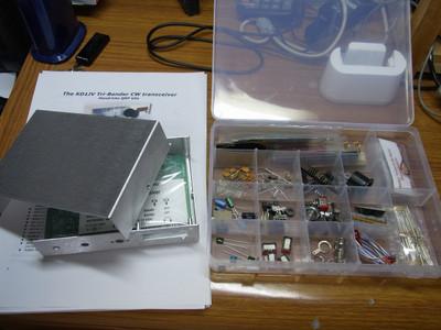 20120902_parts_case