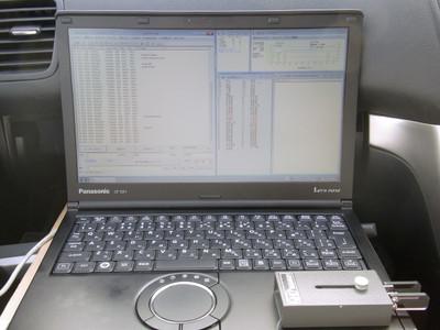 20120922_screen