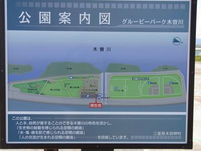 20130502_map