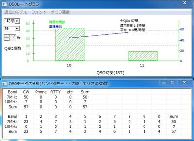 20130812b_jcc3011
