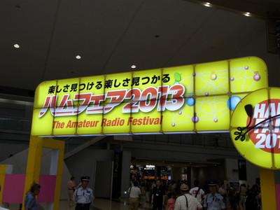 1_entrance