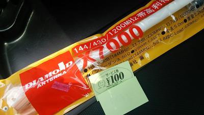 X7000