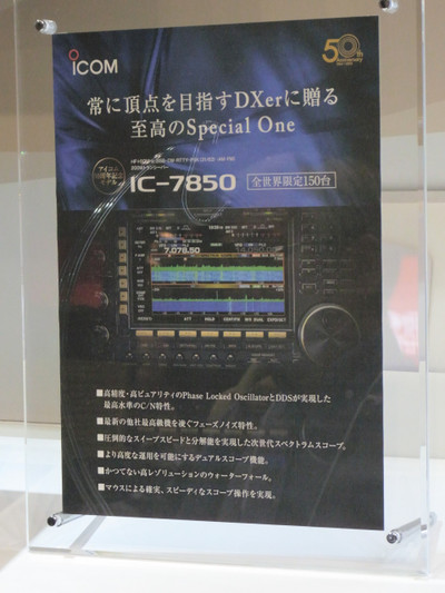 Ic7850_3
