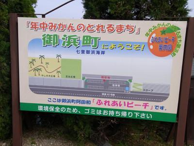 20130317_map