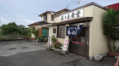 20160625fujigaoka