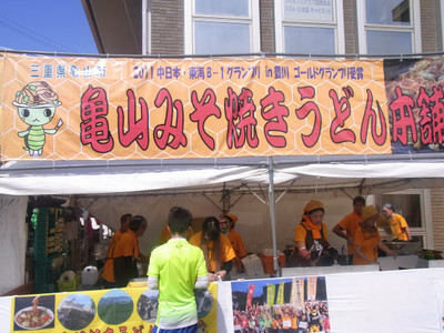 20160924b1kameyama