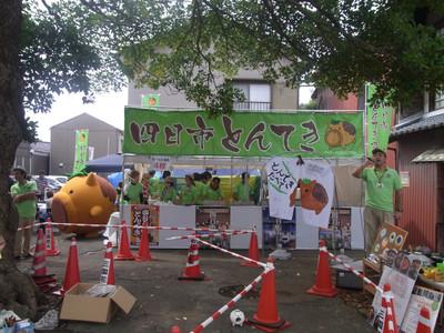 20160924b1yokkaichi