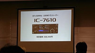 20180203eric_3