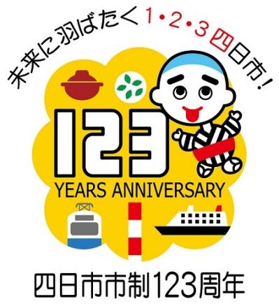 123symbol